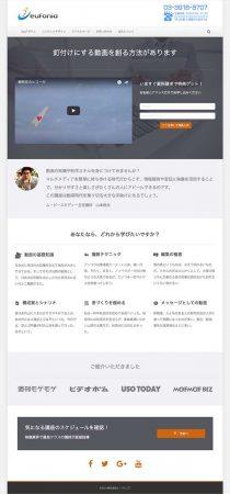 デザイン7「講座」