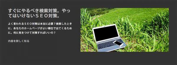 投稿紹介スライダー 画像とセット